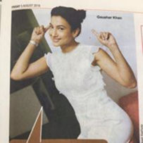 Gauhar Khan featured in Delhi times in our cropped jumpsuit